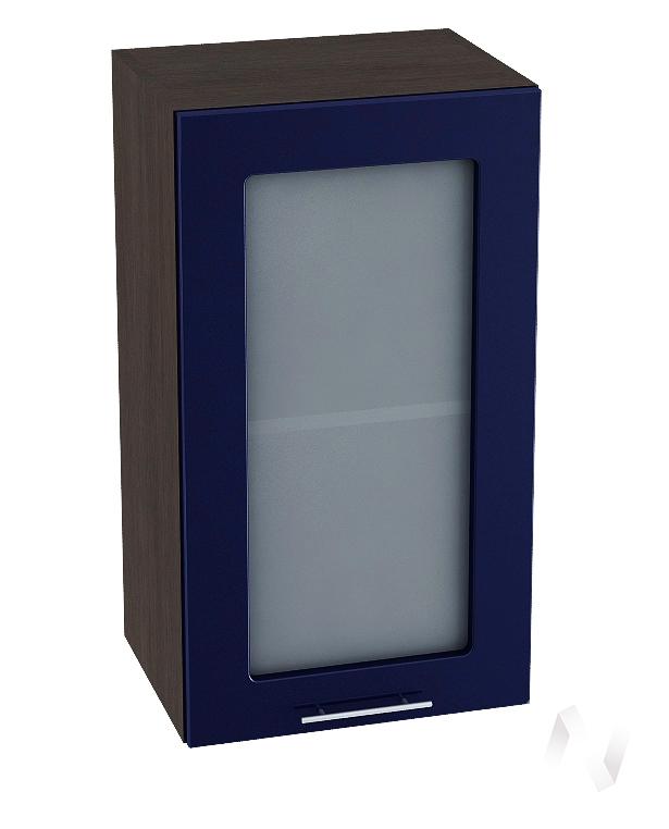 """Кухня """"Валерия-М"""":Шкаф верхний со стеклом 400,ШВС 400 (Синий венге/корпус венге)"""