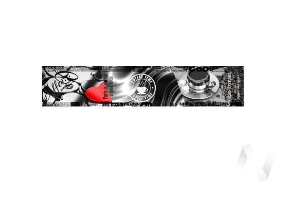 Панель декоративная АВС пластик 600*3000 Кофе (241) фф128