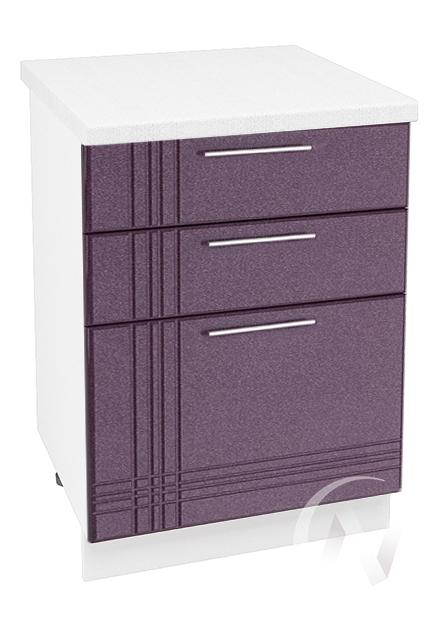 """Кухня """"Струна"""": Шкаф нижний с 3-мя ящиками 600, ШН3Я 600 (фиолетовый металлик/корпус белый)"""