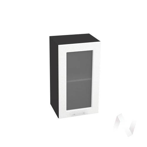 "Кухня ""Вега"": Шкаф верхний со стеклом 400, ШВС 400 (белый металлик/корпус венге)"