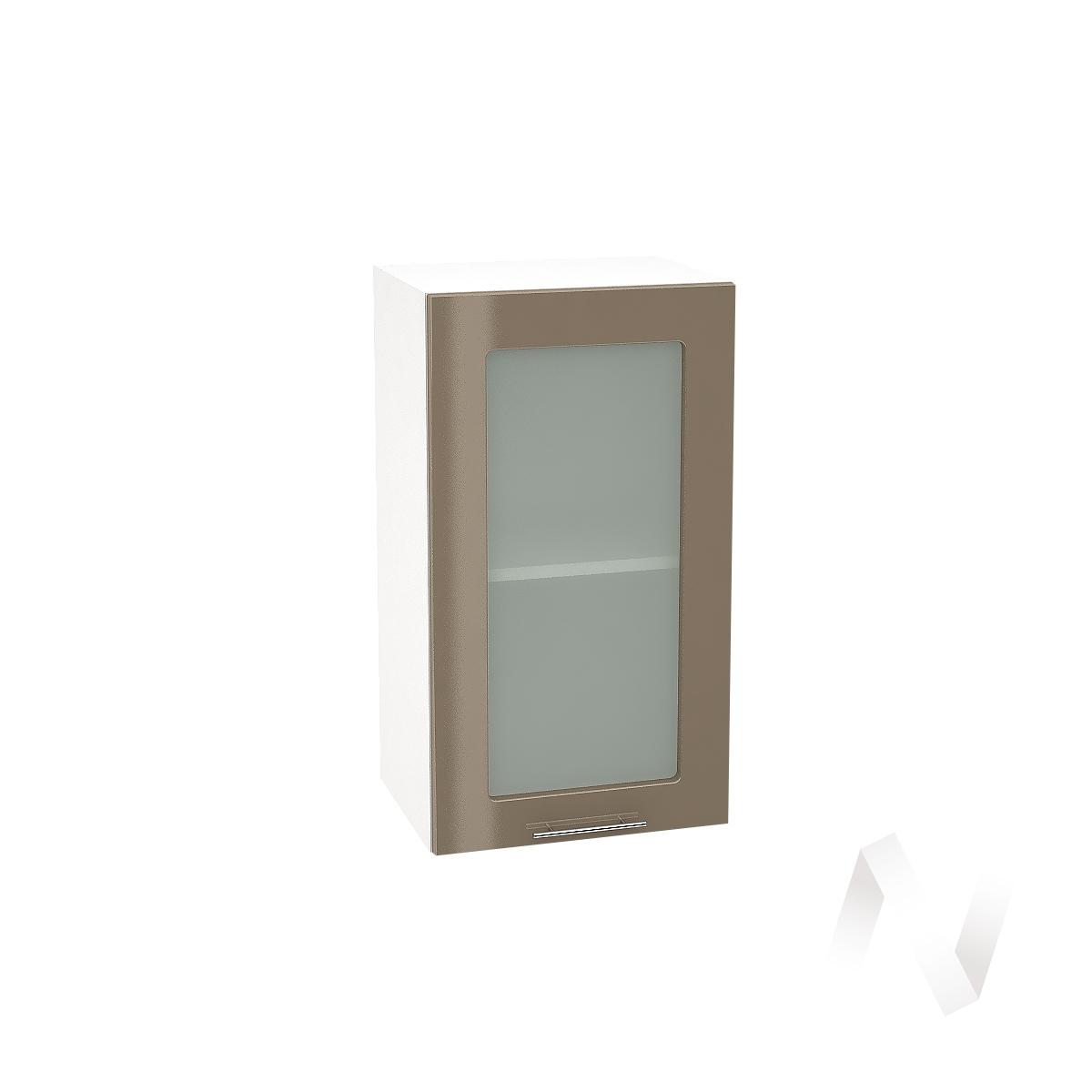 """Кухня """"Валерия-М"""":Шкаф верхний со стеклом 400,ШВС 400 (Капучино глянец/корпус белый)"""