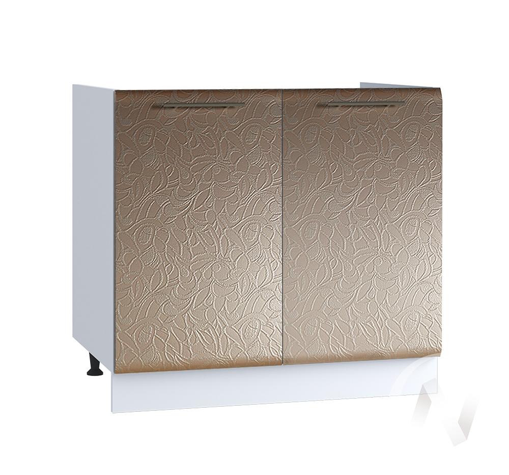 "Кухня ""Люкс"": Шкаф нижний под мойку 800, ШНМ 800 (Гобелен шампань/корпус белый)"