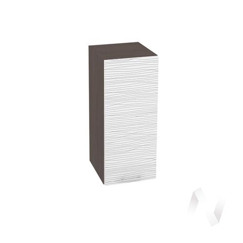 """Кухня """"Валерия-М"""": Шкаф верхний 300, ШВ 300 (Страйп белый/корпус венге)"""