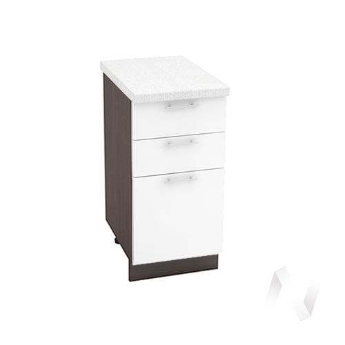 """Кухня """"Валерия-М"""": Шкаф нижний с 3-мя ящиками 400, ШН3Я 400 (белый глянец/корпус венге)"""
