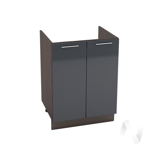 "Кухня ""Валерия-М"": Шкаф нижний под мойку 600, ШНМ 600 (Антрацит глянец/корпус венге)"