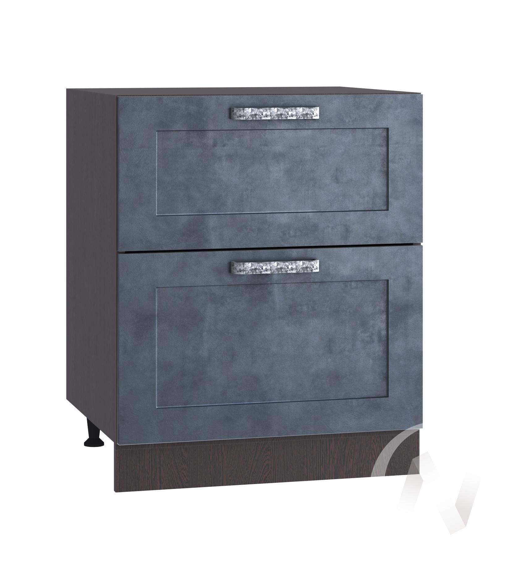 """Кухня """"Лофт"""": Шкаф нижний с 2-мя ящиками 600, ШН2Я 600 (Бетон графит/корпус венге)"""