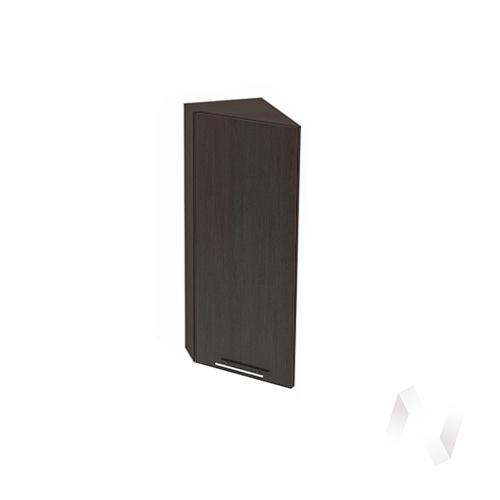 """Кухня """"Валерия-М"""": Шкаф верхний торцевой 224, ШВТ 224 (венге/корпус венге)"""