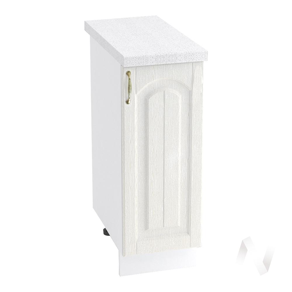 """Кухня """"Верона"""": Шкаф нижний 300 правый, ШН 300 (ясень золотистый/корпус белый)"""