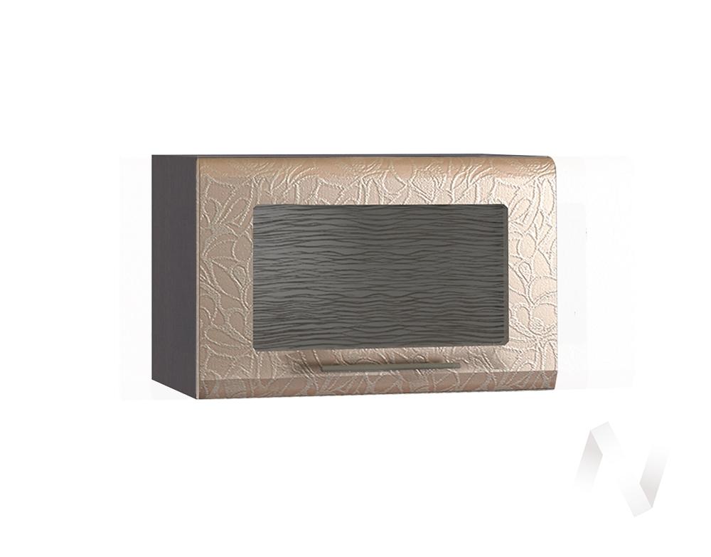 """Кухня """"Люкс"""": Шкаф верхний горизонтальный со стеклом 500, ШВГС 500 (Гобелен шампань/корпус венге)"""