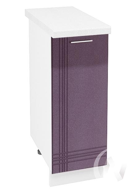 """Кухня """"Струна"""": Шкаф нижний 300, ШН 300 (фиолетовый металлик/корпус белый)"""