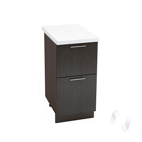 """Кухня """"Валерия-М"""": Шкаф нижний с 2-мя ящиками 400, ШН2Я 400 (венге/корпус венге)"""