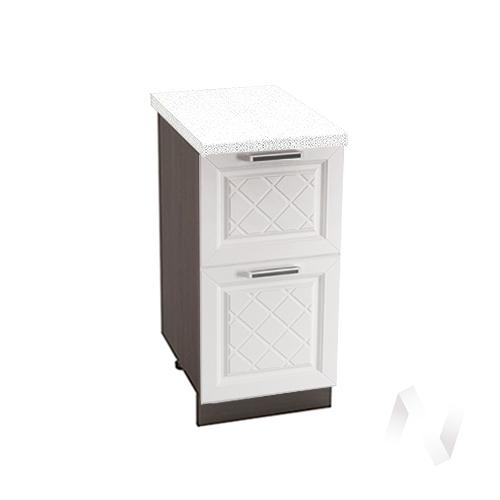 "Кухня ""Вена"": Шкаф нижний с 2-мя ящиками 400, ШН2Я 400 (корпус венге)"