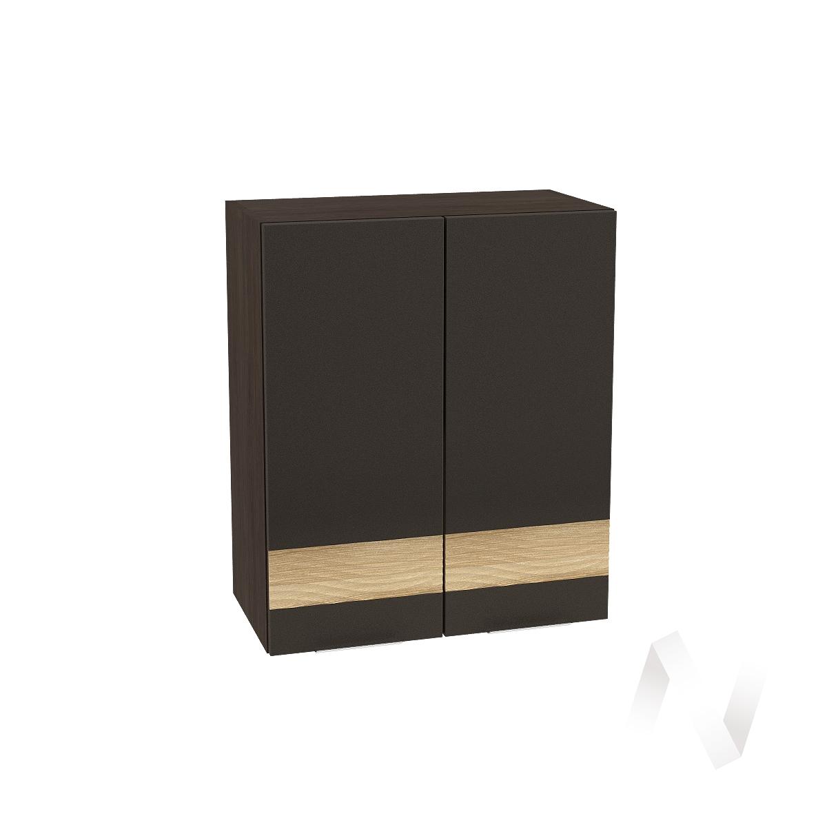 """Кухня """"Терра"""": Шкаф верхний 600, ШВ 600 (смоки софт/ель карпатская/корпус венге)"""