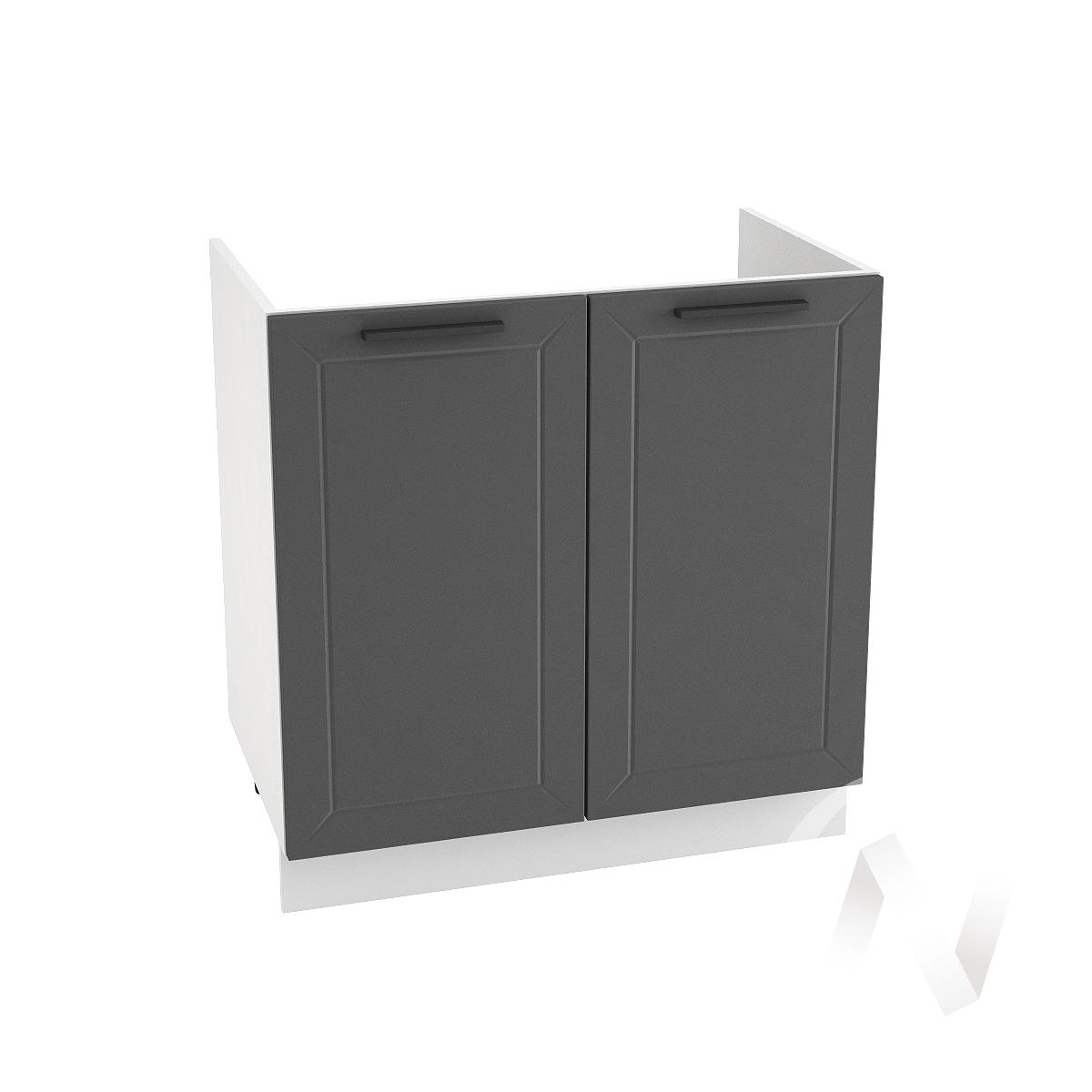 "Кухня ""Глетчер"": Шкаф нижний под мойку 800, ШНМ 800 (Маренго силк/корпус белый)"