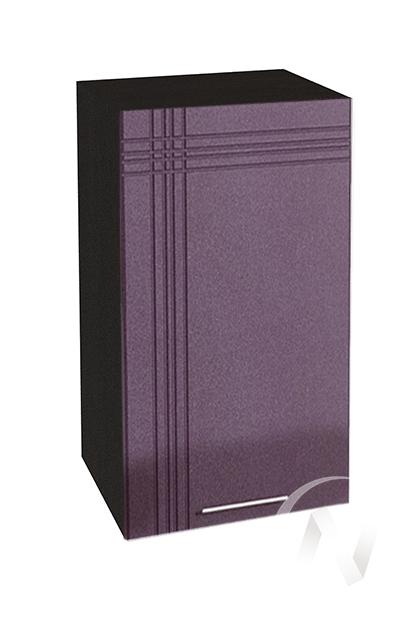 """Кухня """"Струна"""": Шкаф верхний 400, ШВ 400 (фиолетовый металлик/корпус венге)"""