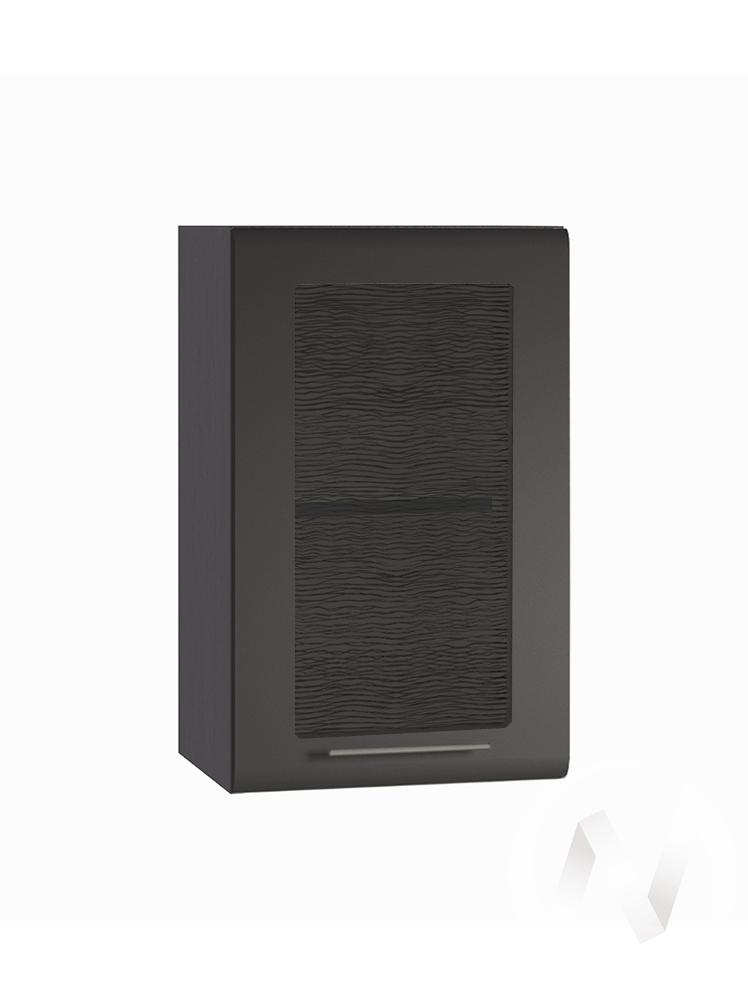 """Кухня """"Люкс"""": Шкаф верхний со стеклом 400, ШВС 400 (Шелк венге/корпус венге)"""