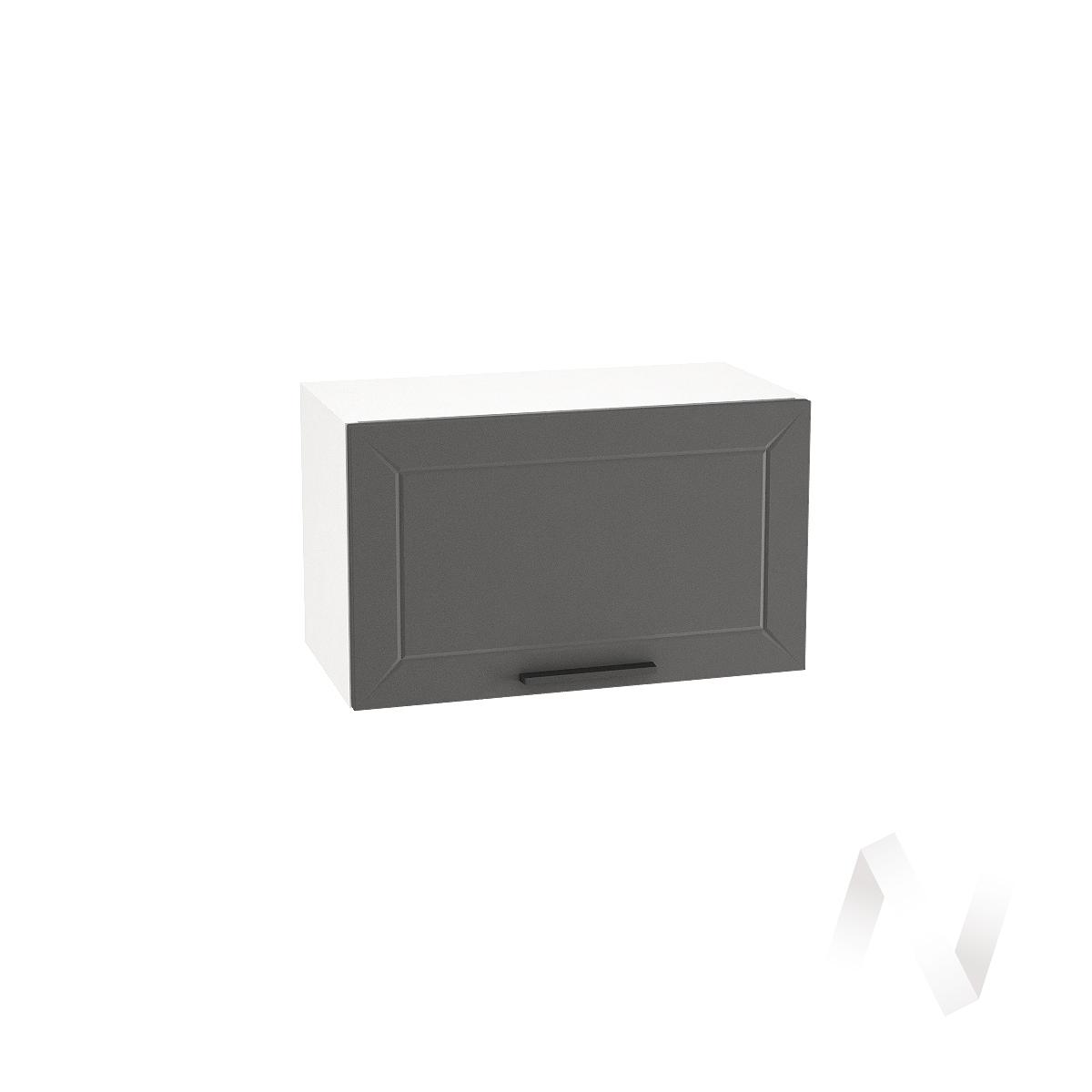 "Кухня ""Глетчер"": Шкаф верхний горизонтальный 600, ШВГ 600 (Маренго силк/корпус белый)"