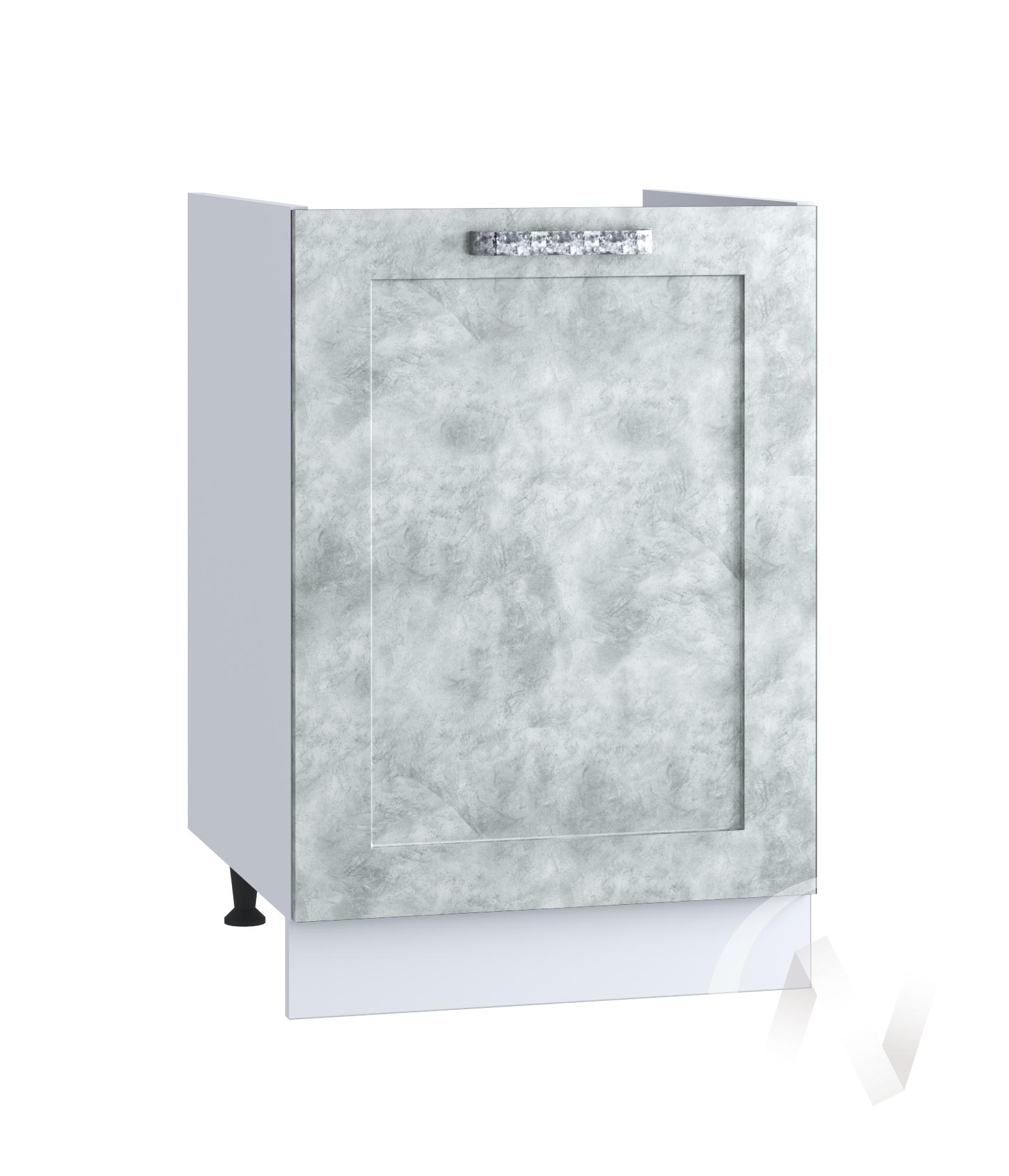 "Кухня ""Лофт"": Шкаф нижний под мойку 500, ШНМ 500 (Бетон серый/корпус белый)"