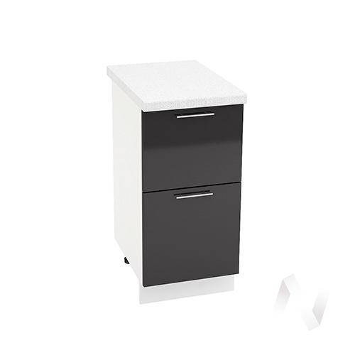"""Кухня """"Валерия-М"""": Шкаф нижний с 2-мя ящиками 400, ШН2Я 400 (черный металлик/корпус белый)"""