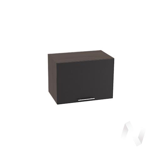 """Кухня """"Валерия-М"""": Шкаф верхний горизонтальный 500, ШВГ 500 (черный металлик/корпус венге)"""