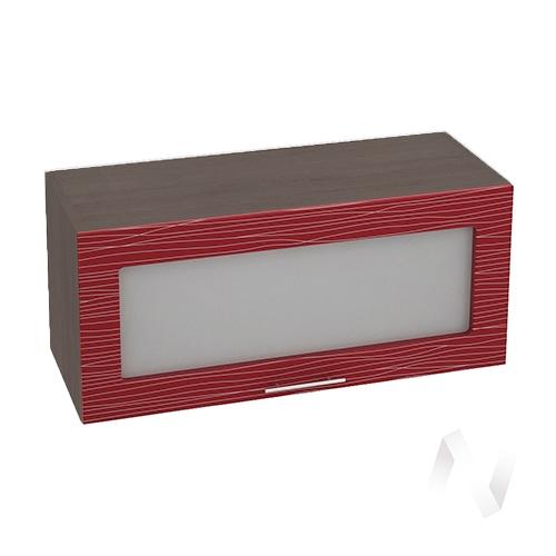 """Кухня """"Валерия-М"""": Шкаф верхний горизонтальный со стеклом 800, ШВГС 800 (Страйп красн./корпус венге)"""