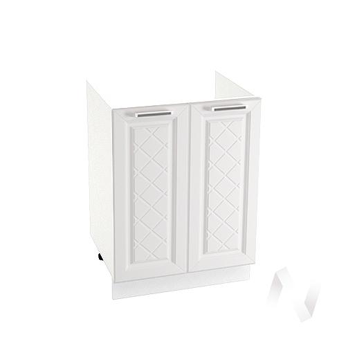 """Кухня """"Вена"""": Шкаф нижний под мойку 600, ШНМ 600 (корпус белый)"""