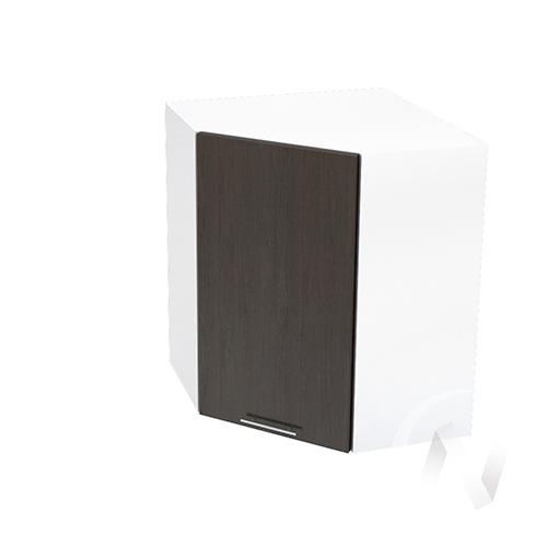 """Кухня """"Валерия-М"""": Шкаф верхний угловой 590, ШВУ 590 (венге/корпус белый)"""