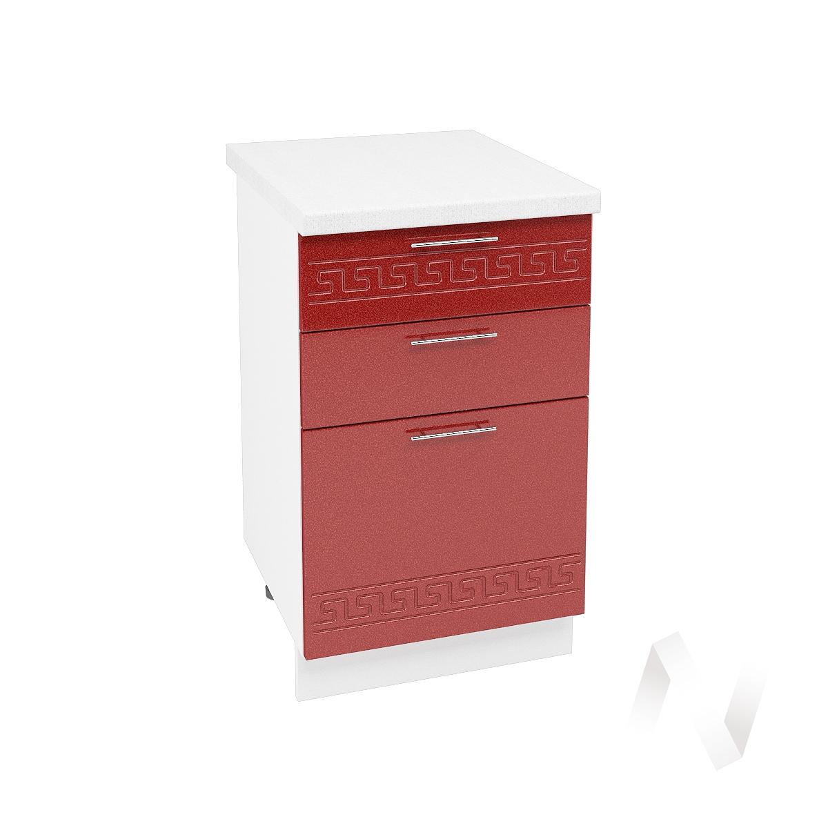 """Кухня """"Греция"""": Шкаф нижний с 3-мя ящиками 500, ШН3Я 500 (гранатовый металлик/корпус белый)"""