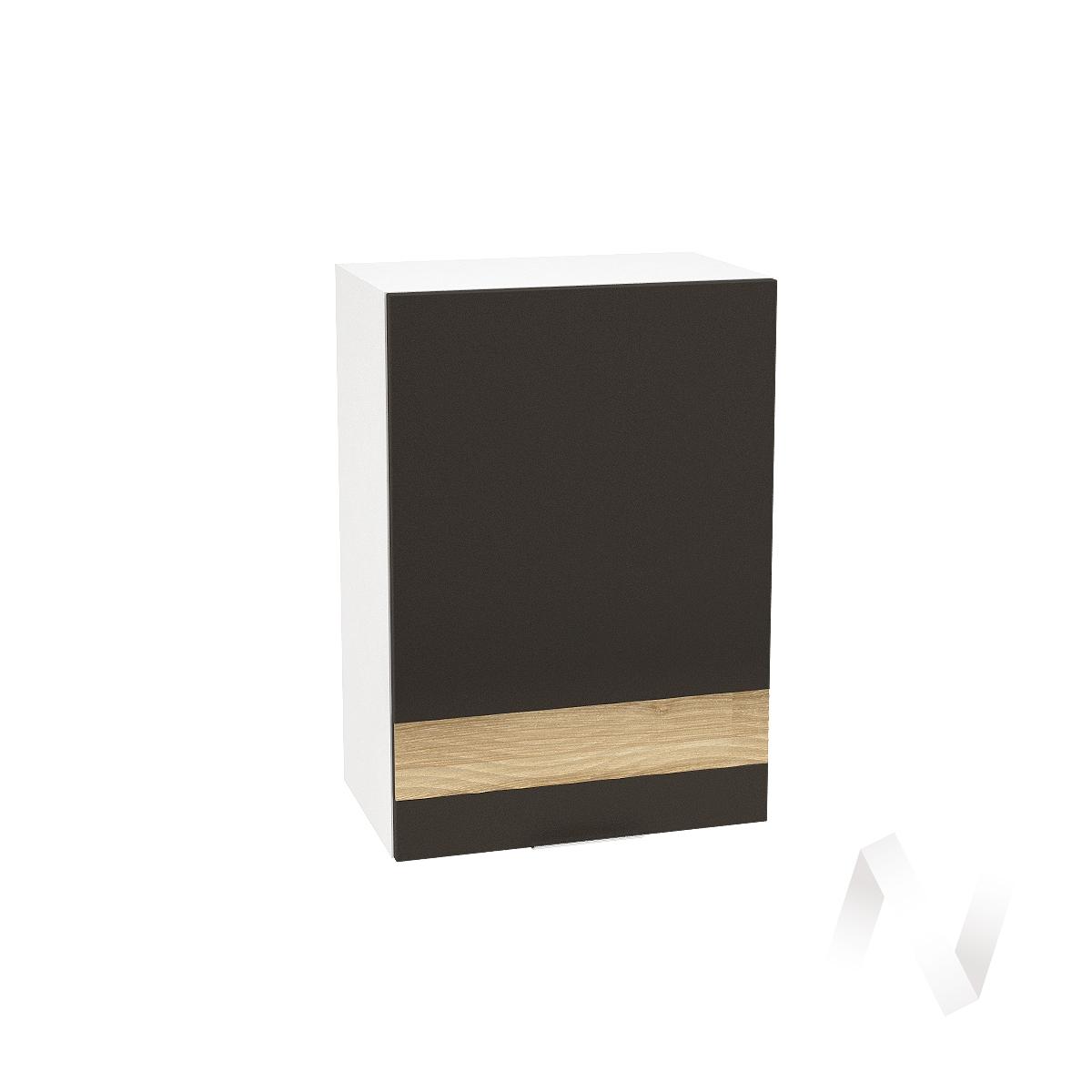 """Кухня """"Терра"""": Шкаф верхний левый 500, ШВ 500 (смоки софт/ель карпаткая/корпус белый)"""