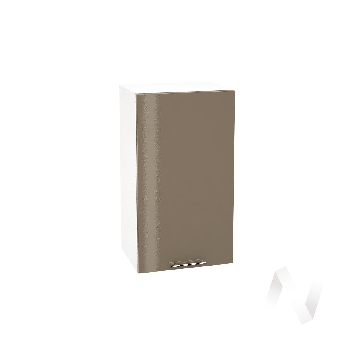 """Кухня """"Валерия-М"""": Шкаф верхний 400, ШВ 400 (Капучино глянец/корпус белый)"""