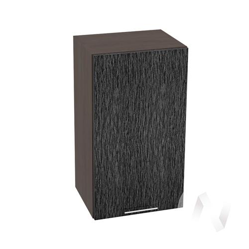 """Кухня """"Валерия-М"""": Шкаф верхний 400, ШВ 400 (дождь черный/корпус венге)"""