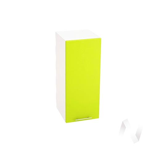 "Кухня ""Валерия-М"": Шкаф верхний 300, ШВ 300 (лайм глянец/корпус белый)"