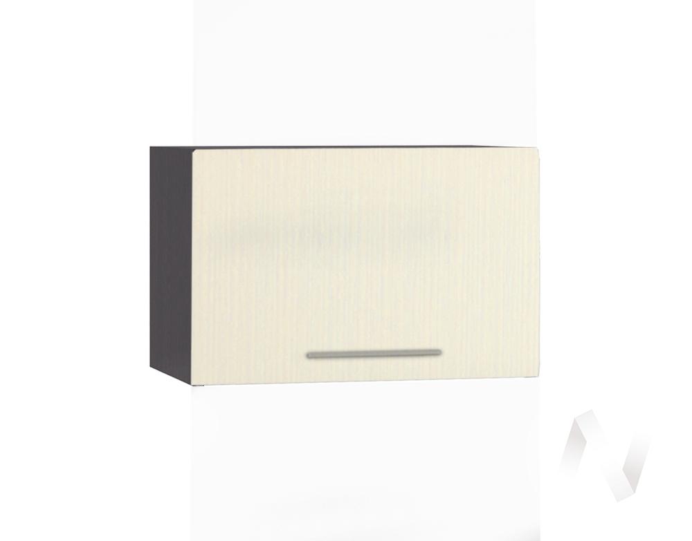 "Кухня ""Люкс"": Шкаф верхний горизонтальный 500, ШВГ 500 (Шелк жемчуг/корпус венге)"