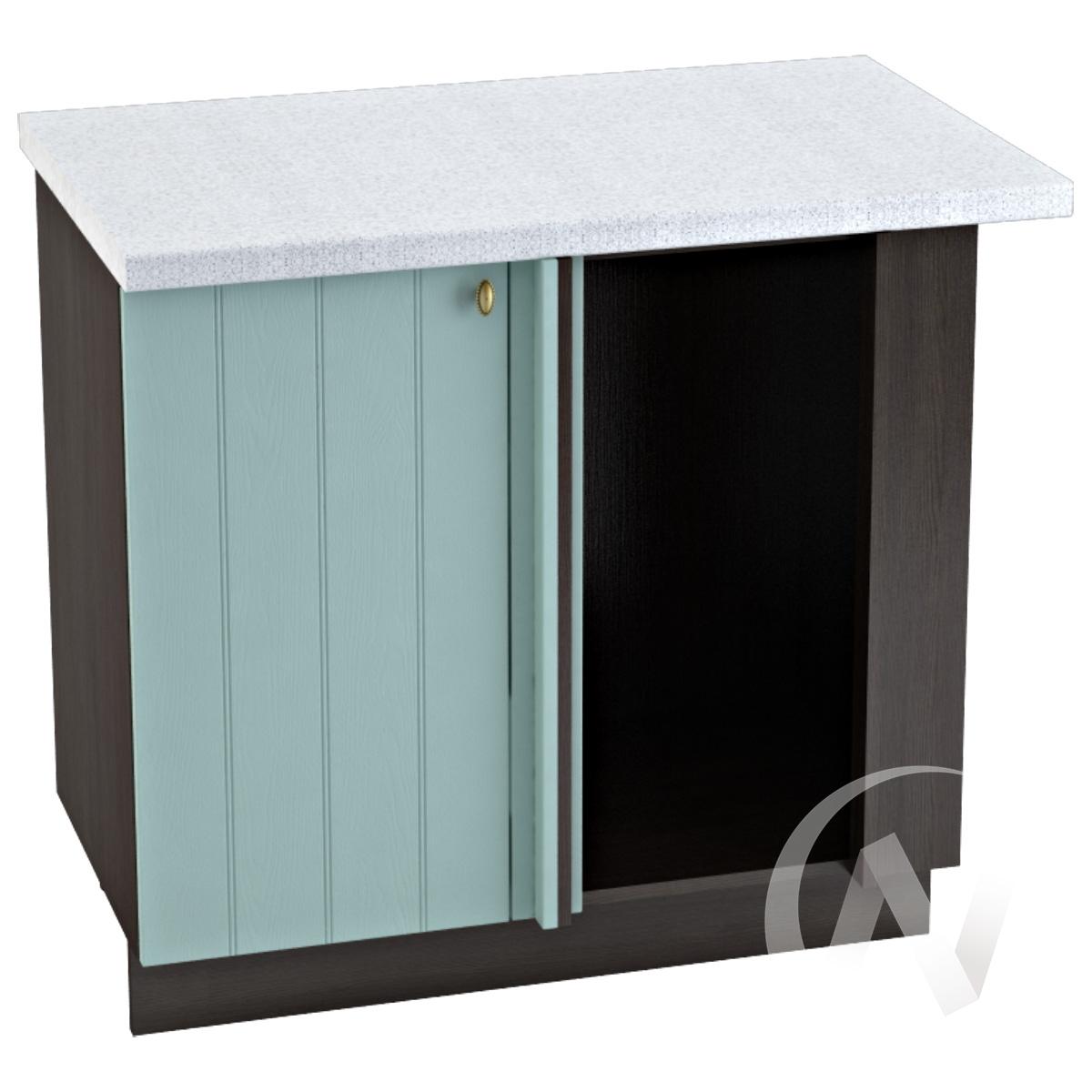 """Кухня """"Прованс"""": Шкаф нижний угловой 990М, ШНУ 990М (голубой/корпус венге)"""