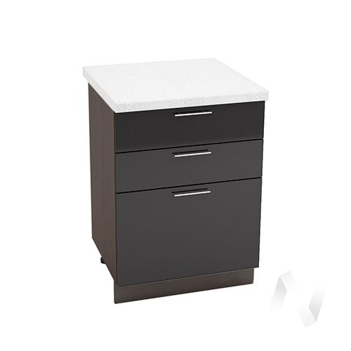 """Кухня """"Валерия-М"""": Шкаф нижний с 3-мя ящиками 600, ШН3Я 600 (черный металлик/корпус венге)"""