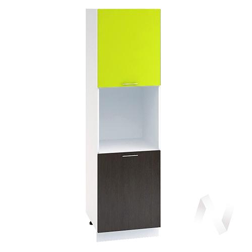 "Кухня ""Валерия-М"": Шкаф пенал 600, ШП 600 (лайм глянец/венге/корпус белый)"