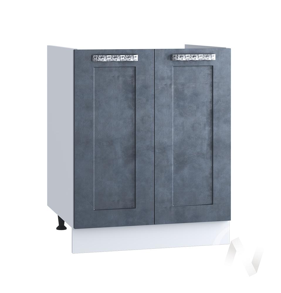 "Кухня ""Лофт"": Шкаф нижний под мойку 600, ШНМ 600 (Бетон графит/корпус белый)"