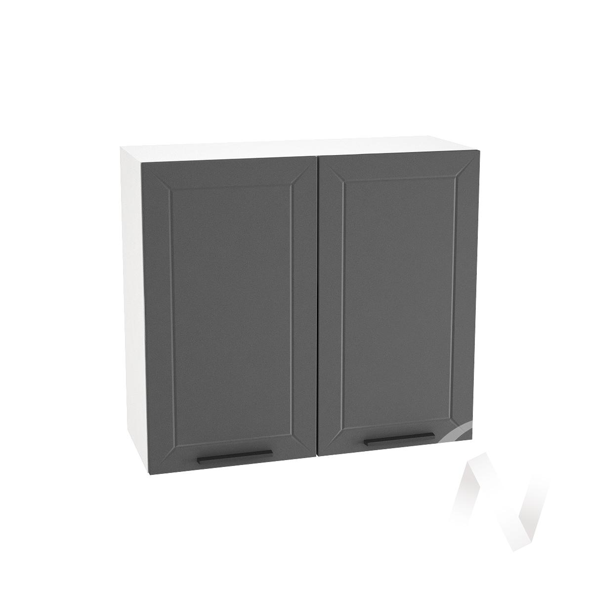"Кухня ""Глетчер"": Шкаф верхний 800, ШВ 800 (Маренго силк/корпус белый)"