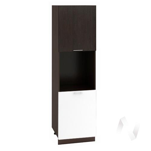 """Кухня """"Валерия-М"""": Шкаф пенал 600, ШП 600 (венге/белый глянец/корпус венге)"""