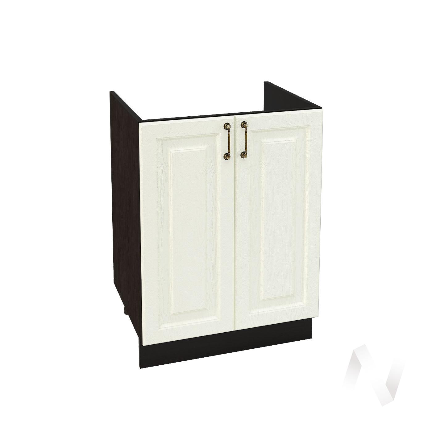 "Кухня ""Ницца"": Шкаф нижний под мойку 600, ШНМ 600 (Крем/корпус венге)"