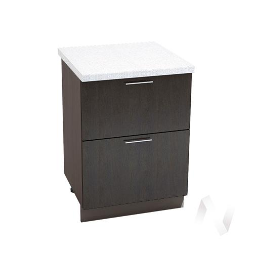 """Кухня """"Валерия-М"""": Шкаф нижний с 2-мя ящиками 600, ШН2Я 600 (венге/корпус венге)"""