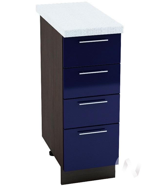 "Кухня ""Валерия-М"": Шкаф нижний с 4-мя ящиками 300, ШН4Я 300 (Синий глянец/корпус венге)"