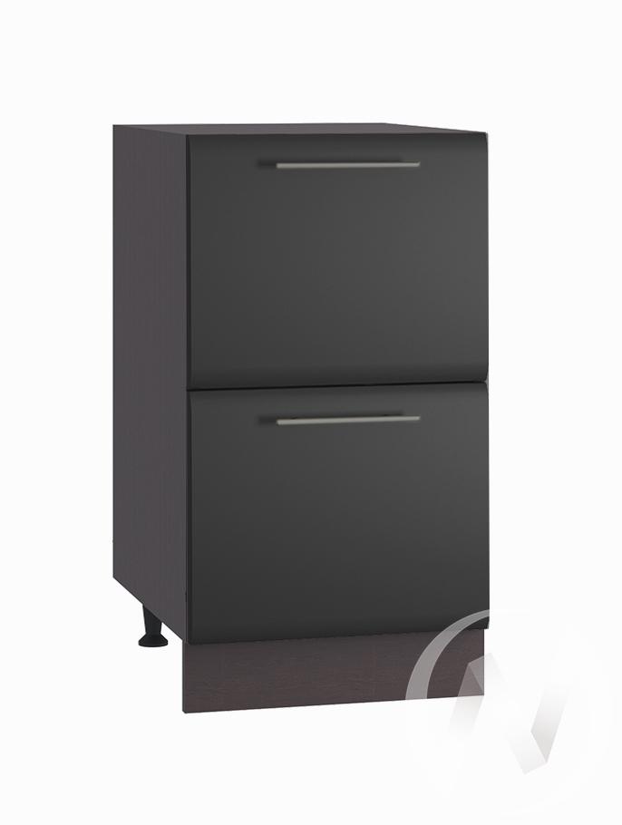 """Кухня """"Люкс"""": Шкаф нижний с 2-мя ящиками 400, ШН2Я 400 (Шелк венге/корпус венге)"""
