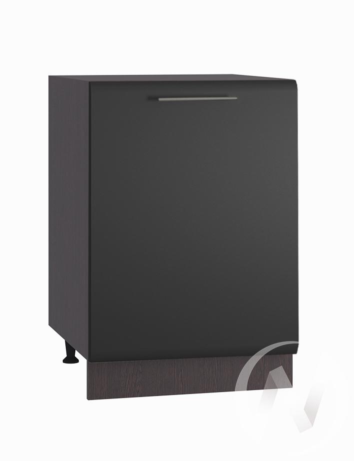 "Кухня ""Люкс"": Шкаф нижний 500, ШН 500 (Шелк венге/корпус венге)"