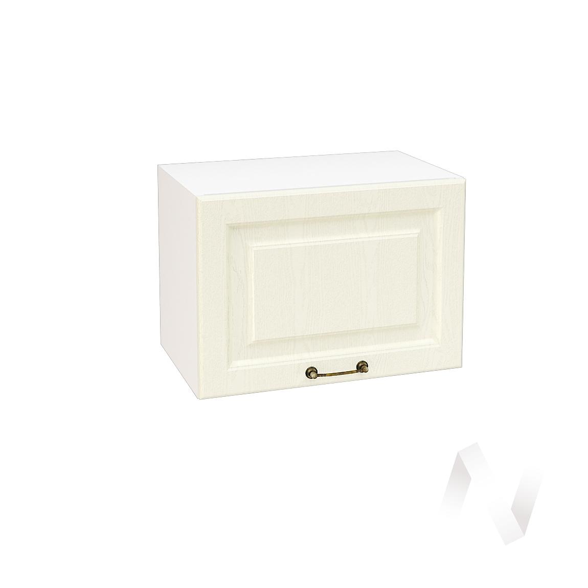 """Кухня """"Ницца"""": Шкаф верхний горизонтальный 500, ШВГ 500 (Крем/корпус белый)"""