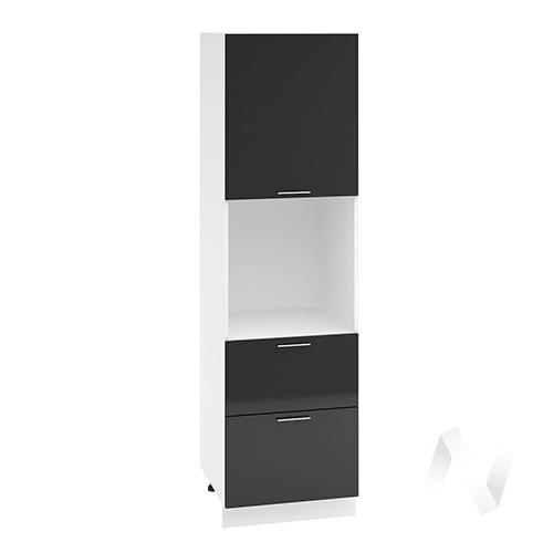 """Кухня """"Валерия-М"""": Шкаф пенал с 2-мя ящиками 600, ШП2Я 600 (черный металлик/корпус белый)"""
