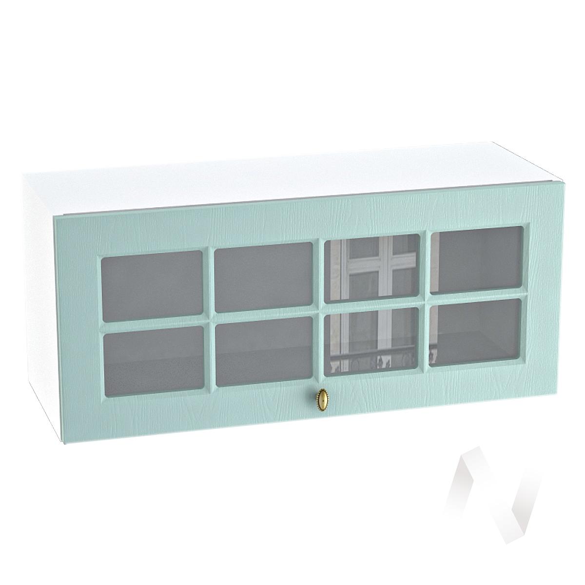 """Кухня """"Прованс"""": Шкаф верхний горизонтальный со стеклом 800, ШВГС 800 (голубой/корпус белый)"""