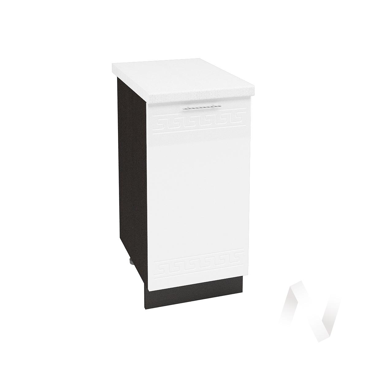 """Кухня """"Греция"""": Шкаф нижний 400, ШН 400 (белый металлик/корпус венге)"""