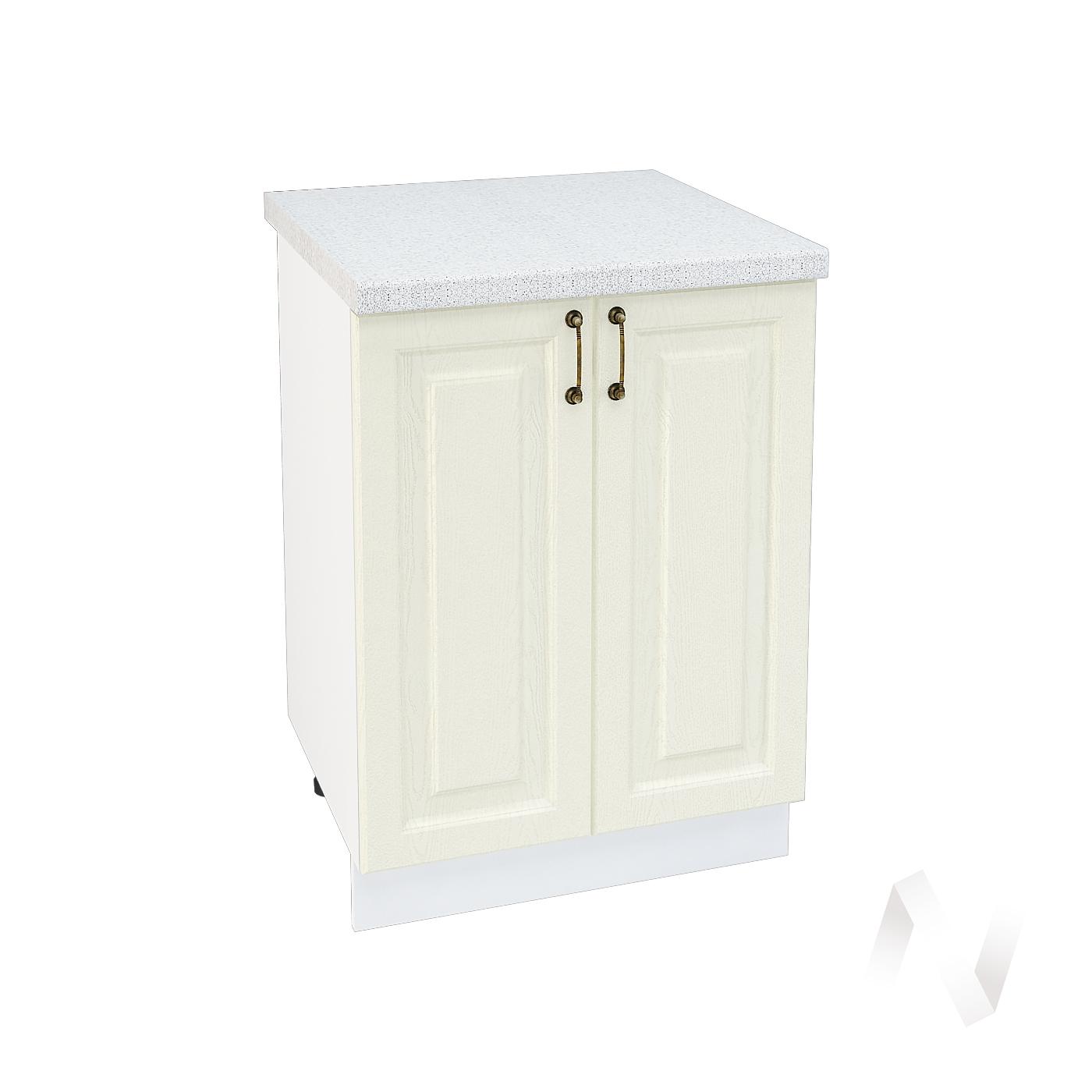 "Кухня ""Ницца"": Шкаф нижний 600, ШН 600 (Крем/корпус белый)"