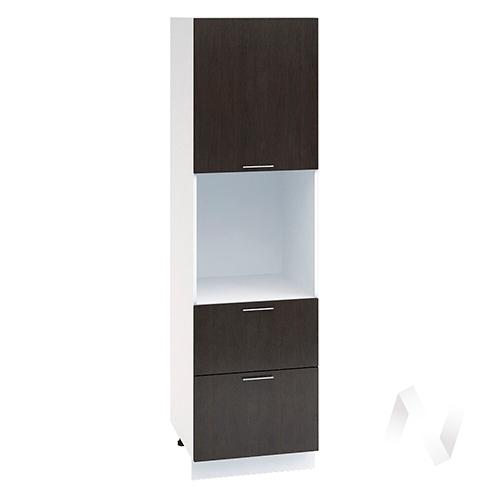 """Кухня """"Валерия-М"""": Шкаф пенал с 2-мя ящиками 600, ШП2Я 600 (венге/корпус белый)"""